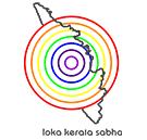 Loka Kerala Sabha Logo