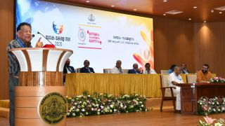 Loka Kerala Sabha Function Day 2